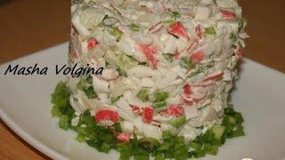 Салат из кальмаров и крабовых палочек  Пошаговый рецепт