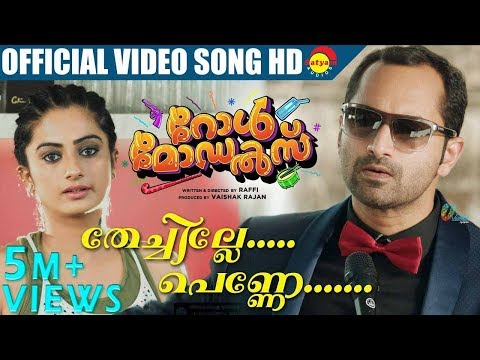 Thechille Penne Official Video Song HD   Film Role Models   Fahadh Faasil   Namitha Pramod