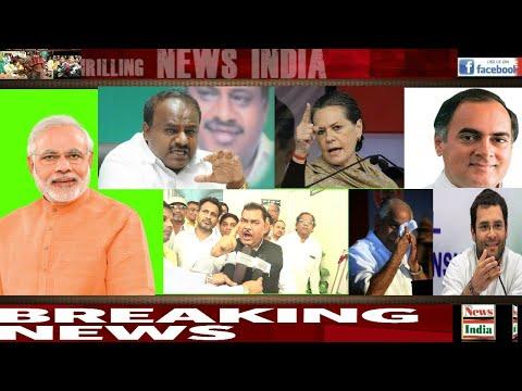 Delhi: Former PM Rajiv Gandhi's 27th Death Anniversary