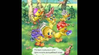 Библиотека чудесных книжек ''Стихи для детей''