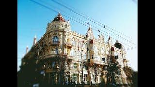 видео Работа : Вакансии - Ростов