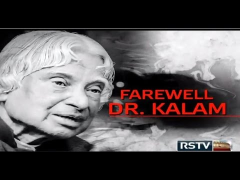 Special Coverage on the last rites of Former President of India Dr. APJ Abdul Kalam (Part 1)