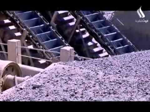 فلم وثائقي عن صناعة الاسمنت في العراق