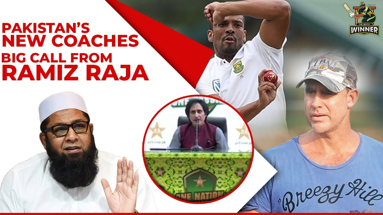Pakistan's New Coaches | Big Call From Ramiz Raja | Inzamam Ul Haq