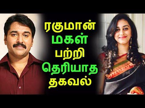 ரகுமான் மகள் பற்றி தெரியாத தகவல் | Tamil Cinema News | Kollywood News | Latest Seithigal