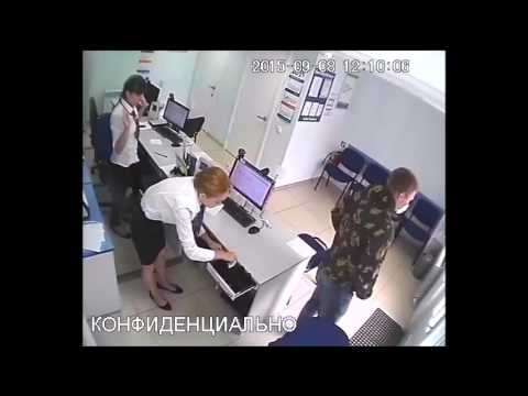 В Оренбурге грабитель напал на офис «Быстроденьги»