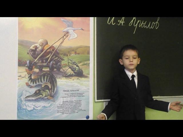 Изображение предпросмотра прочтения – ДмитрийКаминский читает произведение «Лебедь, Рак и Щука» И.А.Крылова