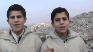انشودة لاطفال الشام قوم يا مسلم على ارض الشام
