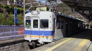 南海鉄道 加太線 和歌山市 ⇒ 加太 前面展望 Nankai Electric Railway Kada Line Drivers View