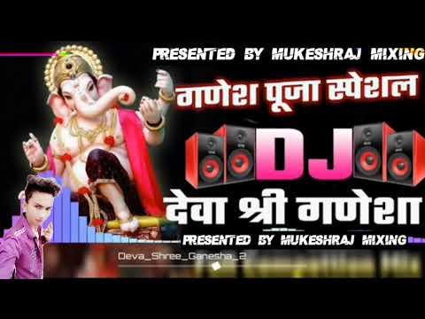 shri-ganeshay-deva-dj-song-2019-ganesh-ji-puja-song-ganesh-mantra,-ganapati,-ganpati-mantra,-song