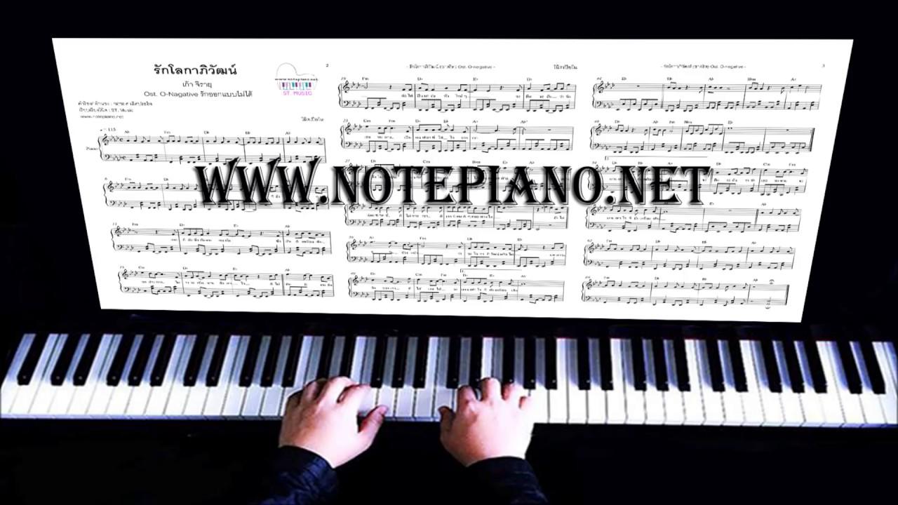 notepianos-1486778535