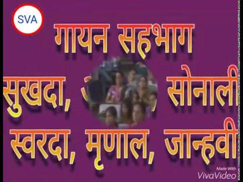 MARATHI SWAGATGEET ( WELCOME SONG ) DIGAMBAR SHINDE