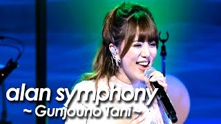 alan 阿兰 阿蘭 『群青の谷 ~Gunjou no Tani~ 』from 『alan symphony 2014』by miu JAPAN