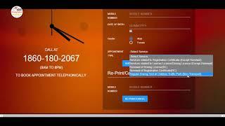 Driving Licence Online Appointment Chandigarh 2020 | चंडीगढ़ में ड्राइविंग लाइसेंस की अपॉइंटमेंट