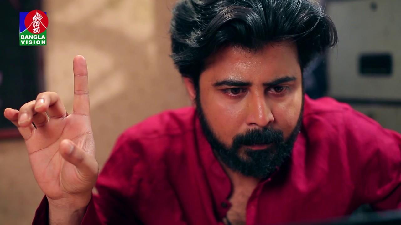 Cinematic | Bangla New Natok 2018 | Afran Nisho | Aparna Ghosh | Moushumi Hamid | Full HD | Part-4
