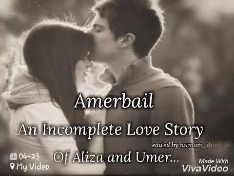 Amarbail by Umera Ahmed