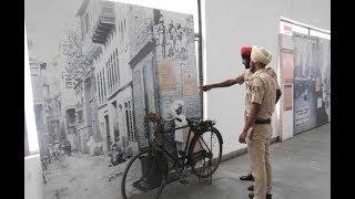 Jalandhar: Exhibition on Jallianwala Bagh begins