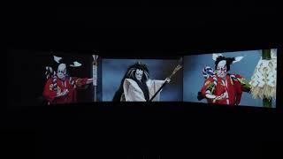 3面スクリーン版 超歌舞伎『今昔饗宴千本桜2020夏』【予告動画】