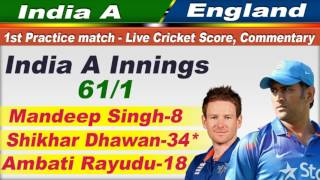 India A vs England, 1st Practice match MS Dhoni Last Match as Captain