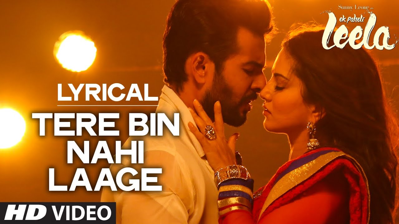 Tere Bin O Saajana - Song Trailer Bulbul - video dailymotion