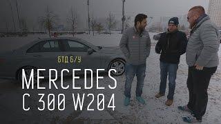 3 летняя  цэшка  за 1,5М рублей  MERCEDES C 300 W204