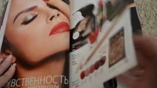 Каталог Фаберлик(Faberlic) 13-2016/Болталка-листалка/(, 2016-08-24T10:15:41.000Z)