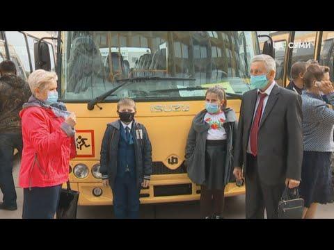 Суспільне Суми: 15 шкільних автобусів придбали громади Сумщини