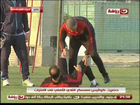 النهار رياضة: كورة كل يوم | تعرف على اخبار النادي الأهلي مع كريم حسن شحاتة