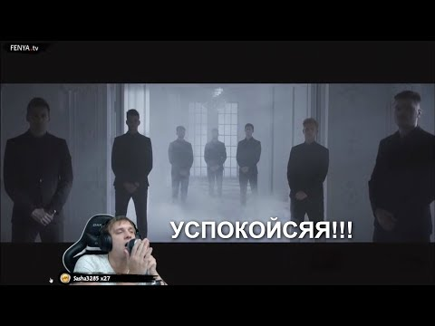ФЕНЯ СМОТРИТ:ТРЕНДЫ ЮТУБА!