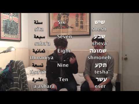 Hebrew and Arabic: Similarities