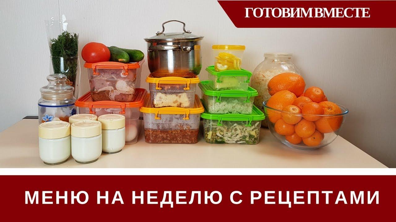 Любое Блюдо С Этим Соусом Вкуснее! И К Салату, И К Шашлыку. - YouTube