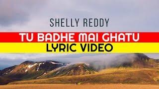 Tu Badhe Mai Ghatu | Shelly Reddy | Lyric Video | Hindi Christian Music