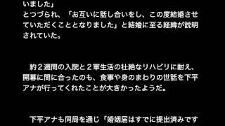巨人軍長野&下平アナが結婚 6年の交際ついにゴール!