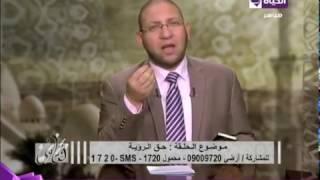بالفيديو.. داعية إسلامي: مش من حق الزوج حرمان زوجته من رؤية أبنائها حتى لو قتلت أبوه