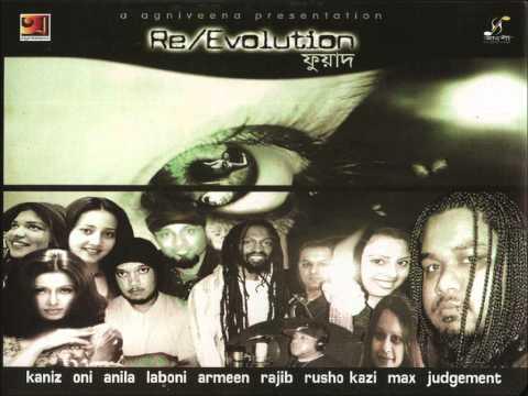Fuad Re/Evolution Full Album (2005)