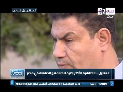مصر الجديدة -
