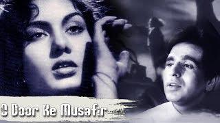 O Door Ke Musafir  | Dilip Kumar | Superhit Song | Uran Khatola | Mohd. Rafi