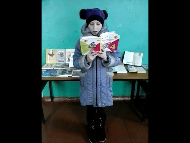 Изображение предпросмотра прочтения – РалинаМуслимова читает произведение «Бабушкины сказки» С.А.Есенина