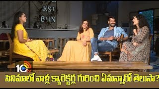 Exclusive Interview With Neevevaro Movie Team | #AadhiPinisetty | #Taapsee | 10TV
