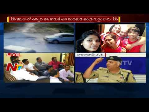 Cyberabad Police Commissionerate Press Meet over Chandni Jain Case || Live || NTV