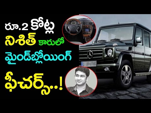 Nishith Narayana Car Features | Mercedes Benz Gelandewagen | Accident In Hyderabad | AP News|Taja30