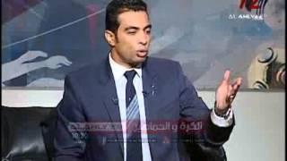 محمود سمير عثمان وابراهيم نور الدين وحديث ساخن عن اخطاء التحكيم