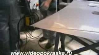 WWW.SANEKUA.RU Точечный ремонт лакокрасочного покрытия.flv