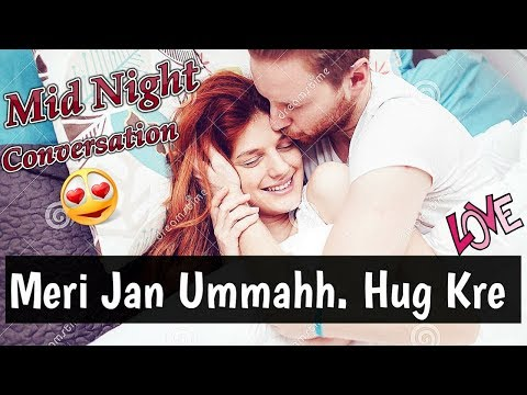 Late Night Conversation Between Girlfriend Boyfriend | Good Night Conversation Story