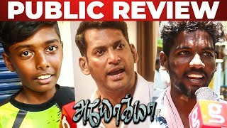 Ayogya Official Trailer Public Reaction | Vishal, Raashi Khanna, R.Parthiepan