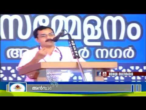 A.A.C Valavannur | Education Conference | Welcome Speech | Prof.C. Asharaf