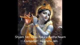 Shyam Teri Bansi Pukare Radha Naam - Bhajan (Devotional Song)