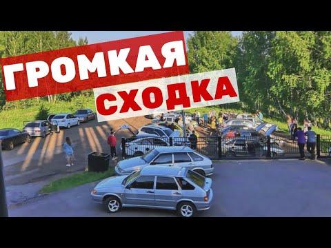 АВТОЗВУК: БОЛЬШАЯ СХОДКА звукарей в Лениногорске