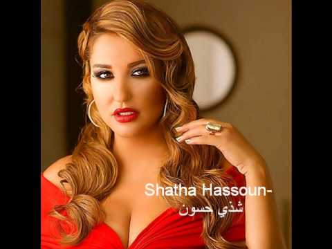music shada hassoun