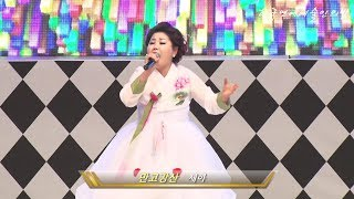 국악가수세아/만고강산/한국연예예술인의밤